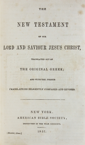[De Luxe Binding:] The New Testament of Our Lord and Saviour Jesus Christ… [and] The Book of Psalms…