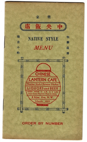 [Washington, D.C.] Chinese Lantern Cafe. Native Style Menu.