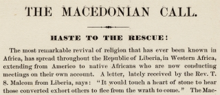The Macedonian Call. Haste to the Rescue! [Liberia, Africa Colonization Schemes]. B F. Romaine,...