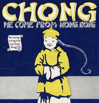 Chong. (He Come from Hong Kong). Harold Weeks