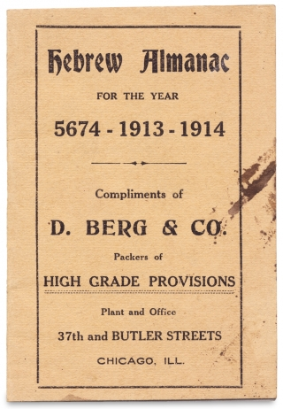 [Chicago; Judaica:] Hebrew Almanac for the Year 5674 - 1913 - 1914. [All Published?]
